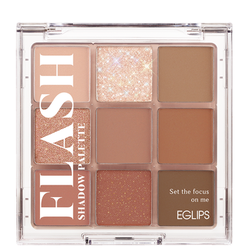 EGLIPS Flash Palette After Nude